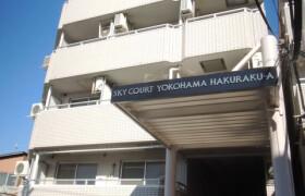 1R Mansion in Hakuraku - Yokohama-shi Kanagawa-ku