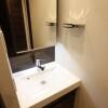 在新宿区购买1K 公寓大厦的 盥洗室