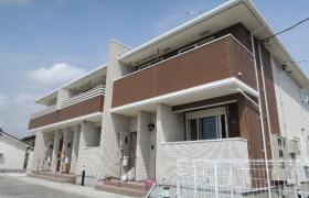 2LDK Apartment in Shimokuzawa - Sagamihara-shi Midori-ku