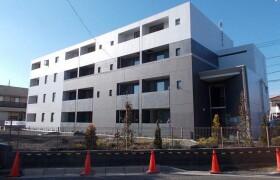 1LDK Mansion in Nakamachi - Machida-shi