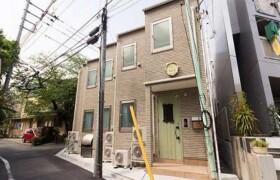 40【Ikebukuro】KABOCHA NO BASHA - Guest House in Toshima-ku