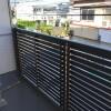 1K Apartment to Rent in Neyagawa-shi Balcony / Veranda