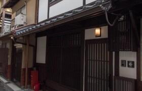 1LDK House in Fukumotocho - Kyoto-shi Shimogyo-ku