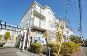 3LDK Apartment in Edanishi - Yokohama-shi Aoba-ku