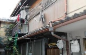 4DK House in Hoteiyacho - Kyoto-shi Nakagyo-ku