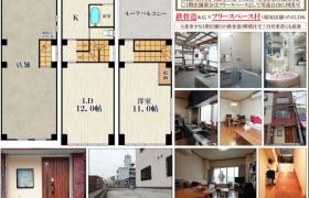 Whole Building House in Tamatsukuri - Osaka-shi Chuo-ku