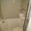 1K Apartment to Rent in Sagamihara-shi Midori-ku Washroom
