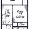2DK マンション 目黒区 間取り