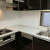 2LDK Apartment to Buy in Kyoto-shi Shimogyo-ku Kitchen