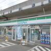 1LDK Terrace house to Rent in Ichikawa-shi Convenience Store