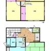 在足利市購買(整棟)樓房 獨棟住宅的房產 房間格局