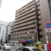 Shop Retail to Buy in Osaka-shi Kita-ku Exterior