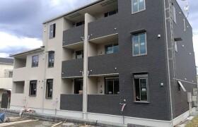 2LDK Apartment in Sanada - Hiratsuka-shi