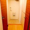 1DK Apartment to Buy in Setagaya-ku Entrance