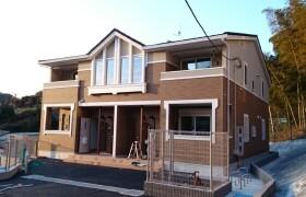 2LDK Apartment in Higashiikuta - Kawasaki-shi Tama-ku