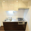 1DK Apartment to Buy in Shinjuku-ku Kitchen