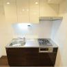 1DK Apartment to Buy in Shinjuku-ku Kitchen