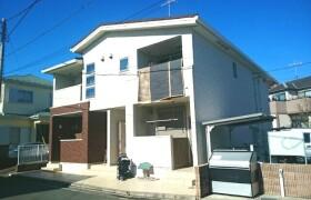 1LDK Apartment in Hishinuma - Chigasaki-shi