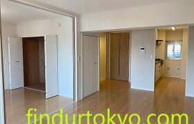 1LDK Mansion in Yahiro - Sumida-ku
