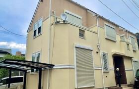 4LDK House in Nakakasai - Edogawa-ku