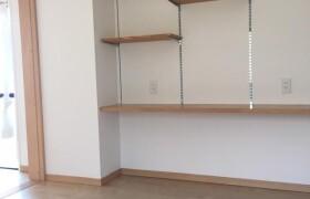 横浜市南区 - 三春台 大厦式公寓 2LDK