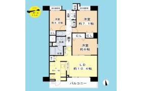 品川区南大井-3LDK{building type}