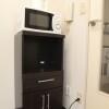 1K Apartment to Rent in Bunkyo-ku Equipment
