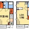 1LDK Terrace house to Rent in Ichikawa-shi Floorplan