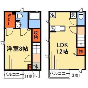 1LDK Terrace house in Wakamiya - Ichikawa-shi Floorplan