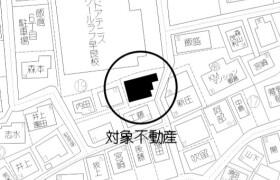 福岡市早良区飯倉-楼房(整栋){building type}