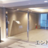 3LDK Apartment to Buy in Adachi-ku Building Entrance