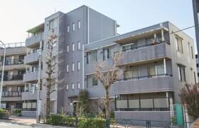 3LDK Mansion in Takaban - Meguro-ku