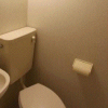1K Apartment to Rent in Shinjuku-ku Toilet