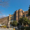 6LDK House to Buy in Bunkyo-ku General hospital