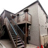 1K Apartment to Rent in Kawasaki-shi Tama-ku Exterior