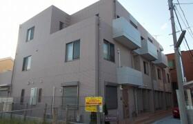大田区 - 仲池上 大厦式公寓 1LDK