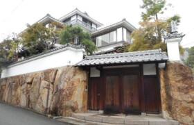 芦屋市三条町-9LDK{building type}