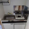 1K Apartment to Buy in Meguro-ku Kitchen