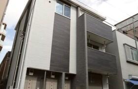 板橋区 中丸町 1DK アパート