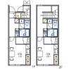 1K Apartment to Rent in Nagahama-shi Floorplan