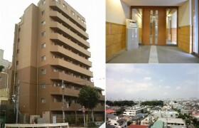 1R Apartment in Himonya - Meguro-ku