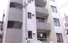 1LDK Mansion in Denenchofu minami - Ota-ku