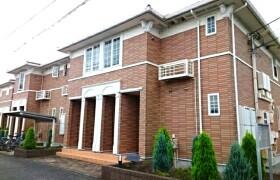 2LDK Apartment in Shimogino - Atsugi-shi