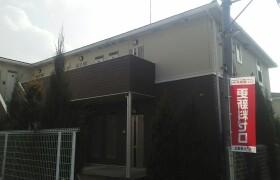 1LDK Apartment in Kawawacho - Yokohama-shi Tsuzuki-ku