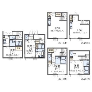1LDK Apartment in Tokumaru - Itabashi-ku Floorplan