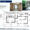 1LDK Apartment to Rent in Minato-ku Layout Drawing