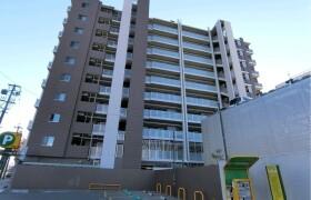 3LDK Apartment in Fukiage - Nagoya-shi Chikusa-ku