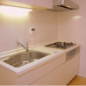 2DK Apartment to Buy in Meguro-ku Kitchen