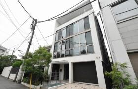 7LDK House in Sendagaya - Shibuya-ku