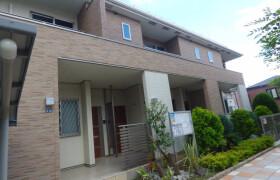 1LDK Apartment in Aoshinke - Mino-shi